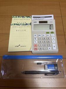 電卓HOPE TK-943  家計メモ帳 文具セット