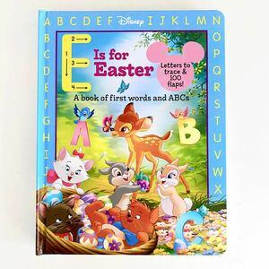 ディズニー アルファベット 英語絵本 プリンセス ピクサー ABC 幼児英語 ディズニープリンセス 美女と野獣 シンデレラ