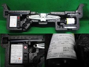 H28 N-WGN DBA-JH1/JH2 純正パンク修理キット(有効期限:05/2022)/車載工具 パンタグラフジャッキ ツールボックス