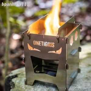 【OneTigris ワンティグリス Rocuboid スプライシングストーブ】グリル BBQ ステンレス製 コンパクト 焚き火台 折りたたみ 薪ストーブ