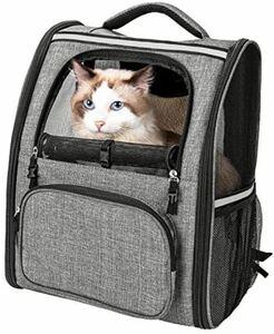 猫キャリー グレーリュック ペットキャリーバッグ 拡張可能