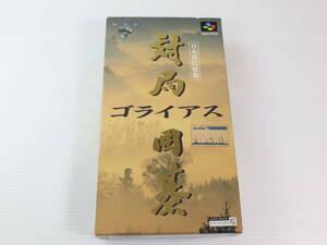 【M34】SFC スーパーファミコン 対局囲碁 ゴライアス 箱付き スーファミ 囲碁 igo テーブルゲーム