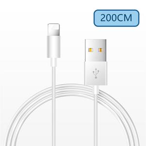 200㎝ iPhone充電ケーブル 純正 ライトニングケーブル 急速充電 USB同期&充電 iPhone対応できる充電ケーブル