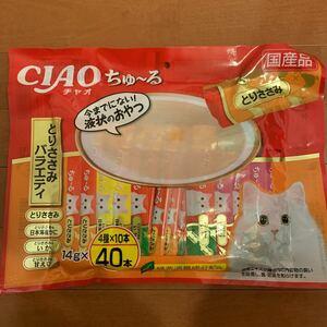 CIAO チャオ ちゅーる とりささみバラエティ 14g×4種×10本 いなば ちゅーる 猫用液状おやつ 国産品 保存料不使用