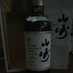 【未開栓】旧SUNTORY サントリー 山崎 10年 ホワイトラベル シングルモルト ウイスキー 700ml 40% 箱あり