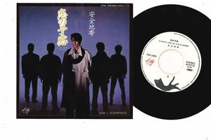 7 Safety Zone Love Premonition / HAPPINESS 7DS0080 Kitty / 00080