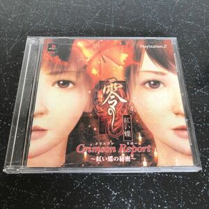 激レア 体験版 告知DVD その他 プレイステーション 2 零 紅い蝶 【1541】