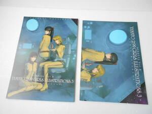 宇宙戦艦ヤマト 2199 ガールズ イラストレーション 3 同人誌 / 森雪 / 新見薫がトイレで・・・ /ちょっとHなコミック / すごろく 他
