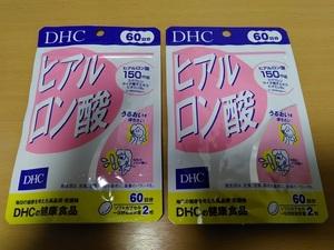 DHC ヒアルロン酸 60日分×2個セット