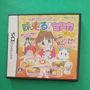任天堂DSソフト 味楽る!ミミカDS DSソフト