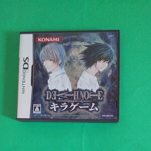 任天堂DSソフト デスノート キラゲーム KONAMI