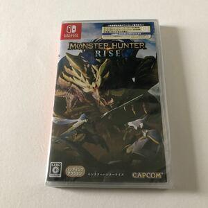 【即決・匿名】モンスターハンターライズ 未開封  特典ダウンロード番号封入 Nintendo Switch MONSTER HUNTER RISE モンハンライズ