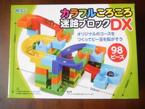 ★カラフルころころ迷路ブロックDX★迷路ブロックがボリュームアップ!★パーツ94個。ビー玉4個。★創造力を育む★知育玩具★伝承玩具★