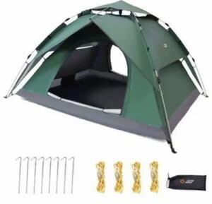 ワンタッチテント 2-3人用 2重層 キャンプ テント ワンタッチテグリーン