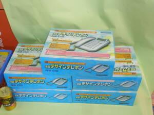 売切り処分 中古美品 簡単電話機 5台セット