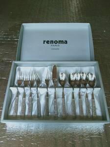【未使用】 renoma モーニングセット11pcs. レノマ 送料無料 スプーン フォーク バターナイフ