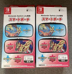 2個セット Nintendo Switch Lite専用 スマートポーチ ポケットモンスターソード シールド ポケモン