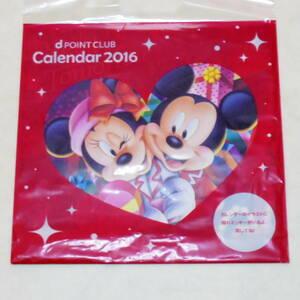 ▲docomo ドコモ d POINT CLUB Calendar 2016 ディズニー カレンダー 非売品 未使用 壁掛け 2016年 ミッキー ミニー ドナルド グッズ
