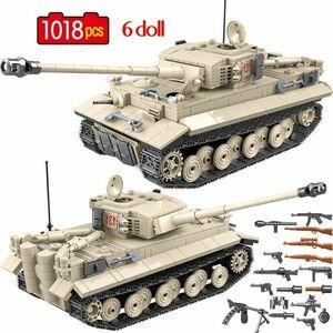 レゴ風 LEGO ドイツ軍戦車 子供のおもちゃ ブロック 1018ピース ギフト ミリタリーブロック コレクション 趣味