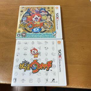 妖怪ウォッチ 3DS ソフト