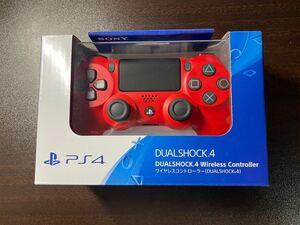 PS4 ワイヤレスコントローラー(DUALSHOCK4) マグマ・レッド CUH-ZCT2J11