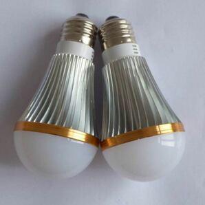 LED電球 照明ライト ledビーム球 7W E26 white warm white ビームランプ スポットライト 節電