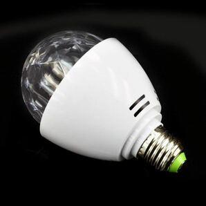 LED電球 カラフル LED電球 RGB RGB E27 85V-265Vマルチカラー LED RGB 3W電球