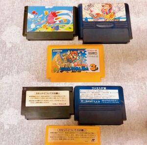 ファミコンカセット3個 ジャンク品 ゲーム スーパーマリオブラザーズ3 ツインビー ファミスタ ゲーム機ニンテンドー おうち時間