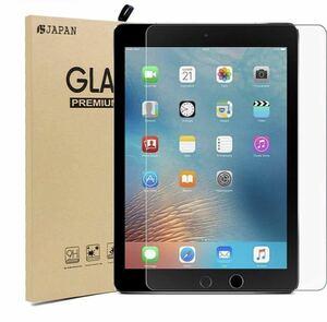 ガラスフィルム iPad Pro 10.5 専用 フィルム 強化ガラス 液晶保護フィルム 日本製素材旭硝子製 高透過率 スクラッチ防止 気泡ゼロ