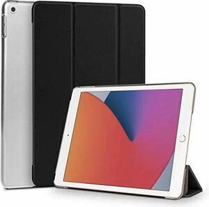 NIMASO iPad 10.2 (iPad 8世代 / iPad 7世代) ケース 背面半透明 薄型 傷防止 三つ折りスタンド ブラック