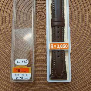 ロング 寸長 19㎜ 19ミリ バンド ベルト 茶色 工具付き バネ棒付 Lサイズ ¥3,850