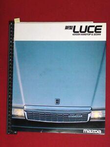 m6925【旧車カタログ】マツダ【ルーチェ LUCE 価格表付】10P 当時物 1986年