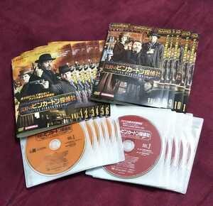 荒野のピンカートン探偵社 DVD 全11巻 ジェイコブ・ブレア ディーン・フジオカ マーサ・マックアイザック アンガス・マクファーデン