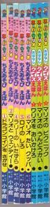 スーパーマリオ ちえあそびえほん 1巻 2巻 4巻 5巻 6巻 クイズえほん 絵本 1巻 2巻 3巻