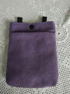 ハンドメイド大人の移動ポケット(ヴィンテージ帆布紫)