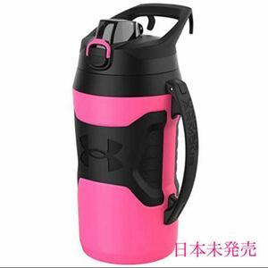 スポーツジャグ アンダーアーマー ジャグ under armour water jug ウォーターボトル 水筒 ピンク