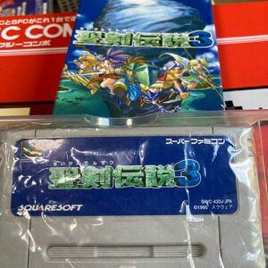 聖剣伝説3 スーパーファミコン 箱付き