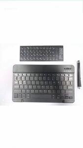 Bluetoothキーボード Bluetooth ワイヤレスキーボード