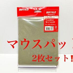 【新品未使用】BUFFALO バッファロー BPD04GYA マウスパッド