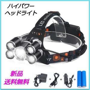 新品!LEDハイパワーヘッドライト 5ランプ★キャンプ アウトドア ヘッドランプ
