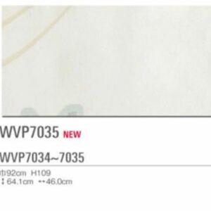 新品】東リ壁紙クロスWVP7035アウトレット処分品DIYリノベリフォーム訳あり