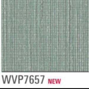 新品】東リ壁紙クロスWVP7657アウトレット処分品DIYリノベリフォーム訳あり