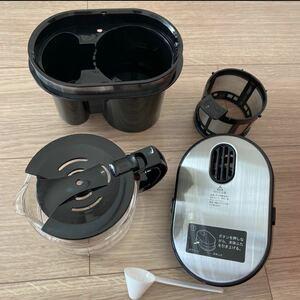 siroca 全自動コーヒーメーカー 付属品のみ