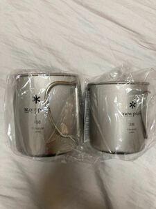 スノーピーク チタン シングル マグカップ 450 300 2個セット