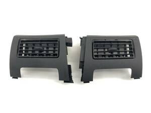 _b60195 ダイハツ ムーヴ ムーブ L DBA-L175S ダッシュボード エアコン吹出口 左右 LH RH トリム カバー 内装 FM11 55062-B2080 L185S