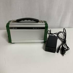 非常用電源 ポータブル電源 エナジー・プロmini LB-200 家庭用蓄電池 ポータブル蓄電池 アウトドア キャンプ 車中泊 防災