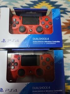 PS4 ワイヤレスコントローラー 純正品 DUALSHOCK4 マグマレッド2個