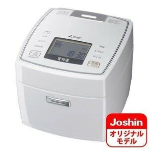 新品■三菱 IHジャー炊飯器 NJ-V18AJ-W 1升炊き NJ-VVA18のJoshinモデル
