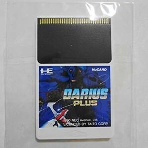 送料無料 即決 ソフトのみ NEC PCエンジン Hu Card ダライアス プラス シューティング NECアベニュー シリーズ レトロ ゲーム ソフト b887