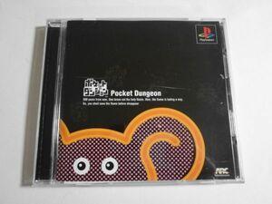 送料無料 即決 ケース割れありソニー sony プレイステーション PS 1 プレステ ポケットダンジョン RPG レトロ ゲーム ソフト b952